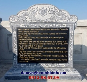 Bía đá đặt trong khu lăng mộ