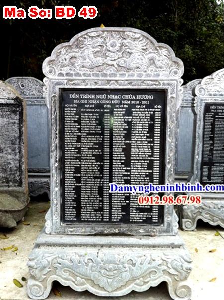 Bia đá Đền Trình Ngũ Nhạc Linh Từ Chùa Hương